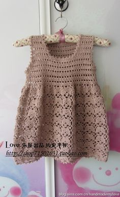 Crochet girl's dress