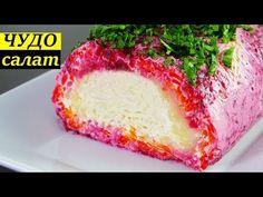 YouTube Vanilla Cake, Salads, Sandwiches, Cheesecake, Cooking, Desserts, Food, Youtube, Holiday