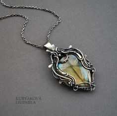 Wire wrapped necklace by кулон Отражение
