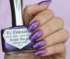 Дневники лакоманьяка: El Corazon Gemstones - 423/469 Amethyst