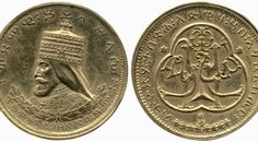 Emperor of Ethiopia Haile Selassie (Ras Tafari) was born #onthisday in 1892. This gold medal was issued in 1930 when he was proclaimed King of Kings