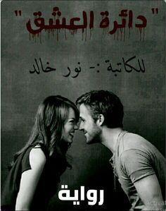 Pin By Mahmoud Magdy On Mahmoud Pdf Books Reading Pdf Books Pdf Books Download
