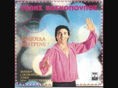Greek Music, Monte Carlo, Baseball Cards, Cover, Books, Libros, Book, Book Illustrations, Libri