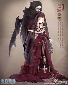 Hinami, demon of false hope