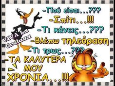 Jokes, Comics, Theory, Funny, Greek, Pizza, Husky Jokes, Memes, Funny Parenting