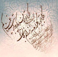 مولانا ♥  اگر بی تو بر افلاکم چو ابر تیره غمناکم  وگر با تو به گلزارم به زندانم به جان تو