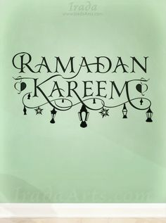 'Ramadan Kareem (Swashes with Fanoos)' Islamic wall decal available at www.IradaArts.com.
