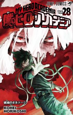 Boku No Hero Academia, My Hero Academia Manga, Manga Anime, Manga Art, Manga Books, Blade Runner, Wallpapers Wallpapers, Hero Manga, Poster Anime
