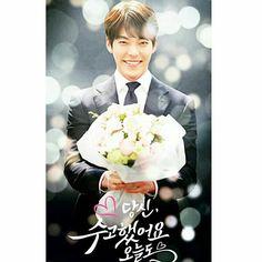 Kim woo bin as shin joon young ❤ Kim Woo Bin, Korean Actresses, Korean Actors, Korean Dramas, Asian Actors, Hyun Bin, Hot Korean Guys, Bok Joo, Kdrama Actors