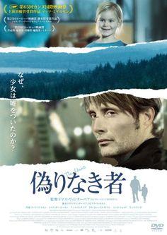 偽りなき者 [DVD]:Amazon.co.jp:DVD