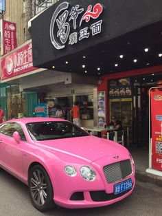 This is HOT! #pinkbentely #bentely #Shanghai  #