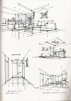 Pin by eric bisson on architecture sketch croquis de produit Drawing Interior, Interior Design Sketches, Interior Rendering, Sketch Design, Interior Concept, Concept Architecture, Architecture Drawings, Architecture Design, Sketches Arquitectura