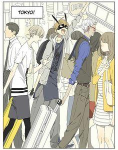 Mosspaca Advertising Department 38 Page 1 - Taadd Mobile Manhwa, Hetalia, Mosspaca Advertising Department, Tan Jiu, Fanart, 19 Days, Handsome Anime, Manga Comics, Fujoshi