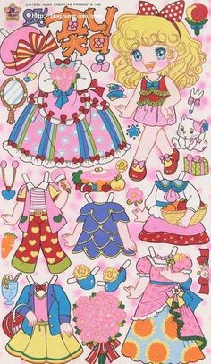 """종이인형 (요정꽃님) : 네이버 블로그* 1500 free paper dolls international artist Arielle Gabriel""""s The International Paper Doll Society for pinterest paper doll pals *"""