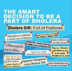 Dholera is one of the Most Promising Prospects in The Real Estate Busniess....Invest Now!! Visit: http://www.smart-homes.in/