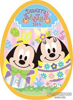 ディズニー イースター ハッピー・フェスティバル Iphone 640 215 960 壁紙 画像59929 スマポ