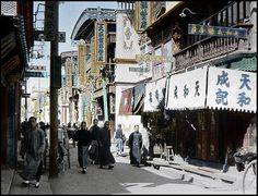 SUNLIGHT AND SHADE ON A CITY STREET in OLD CHINA   101  Newer Older From a group of original 1895-1935 glass lantern slides depicting scenes and people in pre-WW2 China.