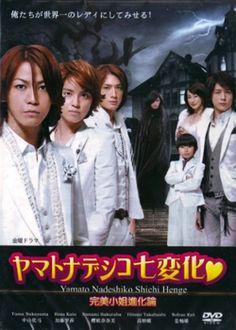 Yamato Nadeshiko Shichihenge (Japanese Drama)...I wonder if this is any good? The manga is cute.