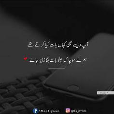 Best poetry in urdu