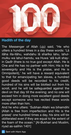 Every single Muslim needs to know this. Not one of us is perfect so we must show that we will try everything we can to earn as much good deeds as possible. This hadith is beautiful, like all the others. Hadith Quotes, Muslim Quotes, Quran Quotes, Religious Quotes, Islam Hadith, Allah Islam, Islam Quran, Alhamdulillah, Beautiful Islamic Quotes