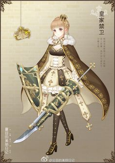 Cross Gold Knight