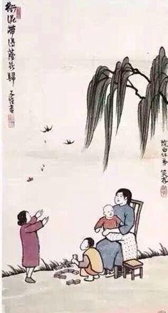 """""""世界很大,幸福很小。一家人整整齐齐,健健康康,幸幸福福地在一起。---这就是理想中的市井生活""""。 丰子恺作品"""