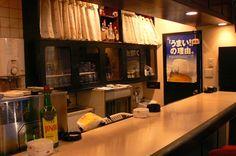 埼玉県南埼玉郡のカラオケスナック こころ|スナッカー http://snacker.jp/shop/?seq=12631
