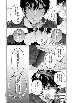 ぽこ (@poco0c) さんの漫画   13作目   ツイコミ(仮) Manga Couple, Couple Cartoon, Anime Kiss, Manga Anime, Amuro Tooru, Case Closed, Cute Comics, Kaito, New Artists