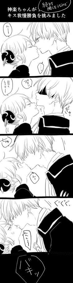 Anime Couples Drawings, Anime Couples Manga, Chica Anime Manga, Manga Couple, Anime Love Couple, Couple Art, Cute Anime Coupes, Naruko Uzumaki, Anime Reccomendations