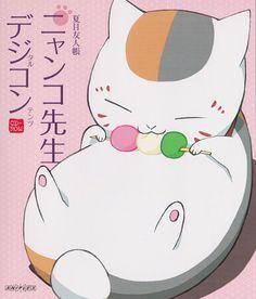 Yuki Midorikawa, Brains Base, Natsume Yuujin-Chou, Nyanko-sensei, DVD Cover Anime Cat, Anime Guys, Cute Fat Cats, Natsume Takashi, Sleepy Ash, Natsume Yuujinchou, Maneki Neko, Manga, Geek Culture