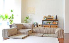 スキップソファミニ-SKIP SOFA-|こたつや和室にも使えるフロアソファ|ソファ通販 HAREM