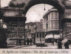 The Arc of Galerius Thessaloniki-Greece Macedonia, Thessaloniki, My Town, Nymph, Greece, The Past, Street View, Black And White, Photos
