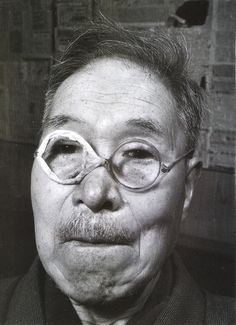 Kiyosi Shiga by Ken Domon