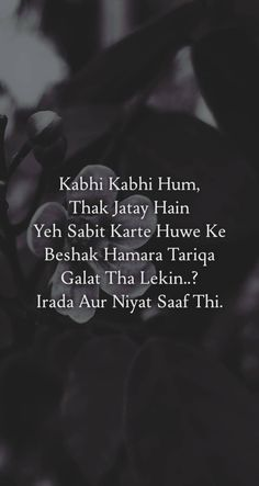 Love Hurts Quotes, Love Quotes In Hindi, Hurt Quotes, Romantic Love Quotes, Sad Quotes, Book Quotes, Sad Relationship Quotes, Life Quotes, Reality Quotes
