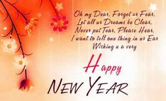 new year status and wishes Happy New Year Greetings Messages, Happy New Year Poem, Happy New Year Pictures, Happy New Year 2016, Happy New Years Eve, Happy Images, Happy Diwali, Rangoli Designs, Best New Year Status