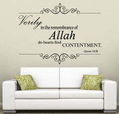 """Islamic Wall Quote from the Quran, """"Verily in the Remembrance of Allah do hearts find contentment"""". $69.00, via Etsy."""