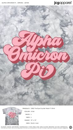 Alpha Omicron Pi Spring Shirt | Sorority Spring Shirt | Greek Spring Shirt #alphaomicronpi #aopi #aoii #aop #Spring #Shirt Sorority Canvas, Sorority Paddles, Sorority Crafts, Sorority And Fraternity, Sorority Recruitment, Alpha Omicron Pi, Alpha Sigma Alpha, Delta Gamma, Custom Design Shirts