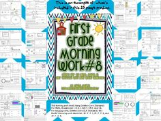 This morning work is designed for the eighth month of first grade. Many Common Core Standards are included.  In Math, this product addresses Common Core Standards 1. O.A.,1. N.B.T, I.M.D. and 1.G. For the language arts Common Core ELA Standards, this month's morning work addresses 1R. F. S. 1, 1R. F. S. 3, and 1R. F. S. 4.