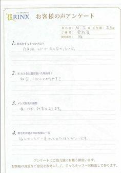 銀座有楽町店イメージ01