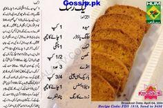 12 Best Cake Rusks Images Cake Rusk Recipe Cake Recipe In Urdu
