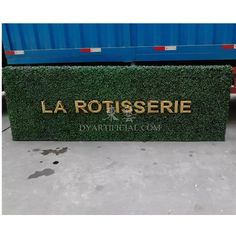 TKA-09 Outdoor Artificial Boxwood Hedge With Letter