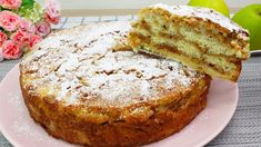 Apple Recipes, Cake Recipes, Kneading Dough, Quick Cake, Pie Cake, Flan, Yummy Cakes, Apple Pie, Food To Make