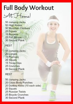 Exercise is so important. If you're looking for quick and easy full-body workouts to do at home (with no equipment) then you're in luck! Informations About Full Body Workouts That You Can Do At Home – The Inspiration Lady Pin… Continue Reading → Full Body Workouts, Full Body Workout At Home, At Home Workout Plan, Fun Workouts, Home Body Weight Workout, Quick Workout At Home, Weight Loss Workout Plan, Best Cardio Workout, Body Weight Exercises