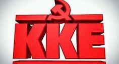 Παρέμβαση του ΚΚΕ για τη συνέχιση της λειτουργίας των κοινωνικών δομών  Διαβάστε περισσότερα » Παρέμβαση του ΚΚΕ για τη συνέχιση της λειτουργίας των κοινωνικών δομών - ΘΗΒΑ REAL NEWS http://thivarealnews.blogspot.com/2015/09/blog-post_494.html#ixzz3n24Q2QJQ Follow us: @thivarealnews on Twitter | thiva.realnews on Facebook