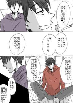「うちのカラ松がお世話になったそうで【腐】」/「水無月」の漫画 [pixiv]