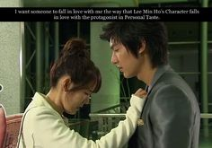 (Personal Taste) How much just the way ANY kdrama male lead falls in love with the female lead? That would be nice