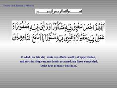 26th Ramadan Dua.