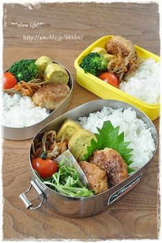 Tofu & Chicken Meat Ball Bento 豆腐入り鶏バーグ弁当 Bento Box Lunch For Adults, Lunch Box, Tofu Chicken, Kawaii Bento, Plate Lunch, Meat Chickens, Balls Recipe, Japanese Food, Lunch Ideas