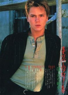 River Phoenix - reminds me of my son Dougie! <3
