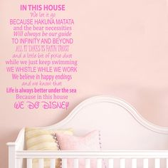 IN THIS HOUSE WE DO DISNEY WALL STICKER - DISNEY QUOTES - CHILDREN S TRANSFER